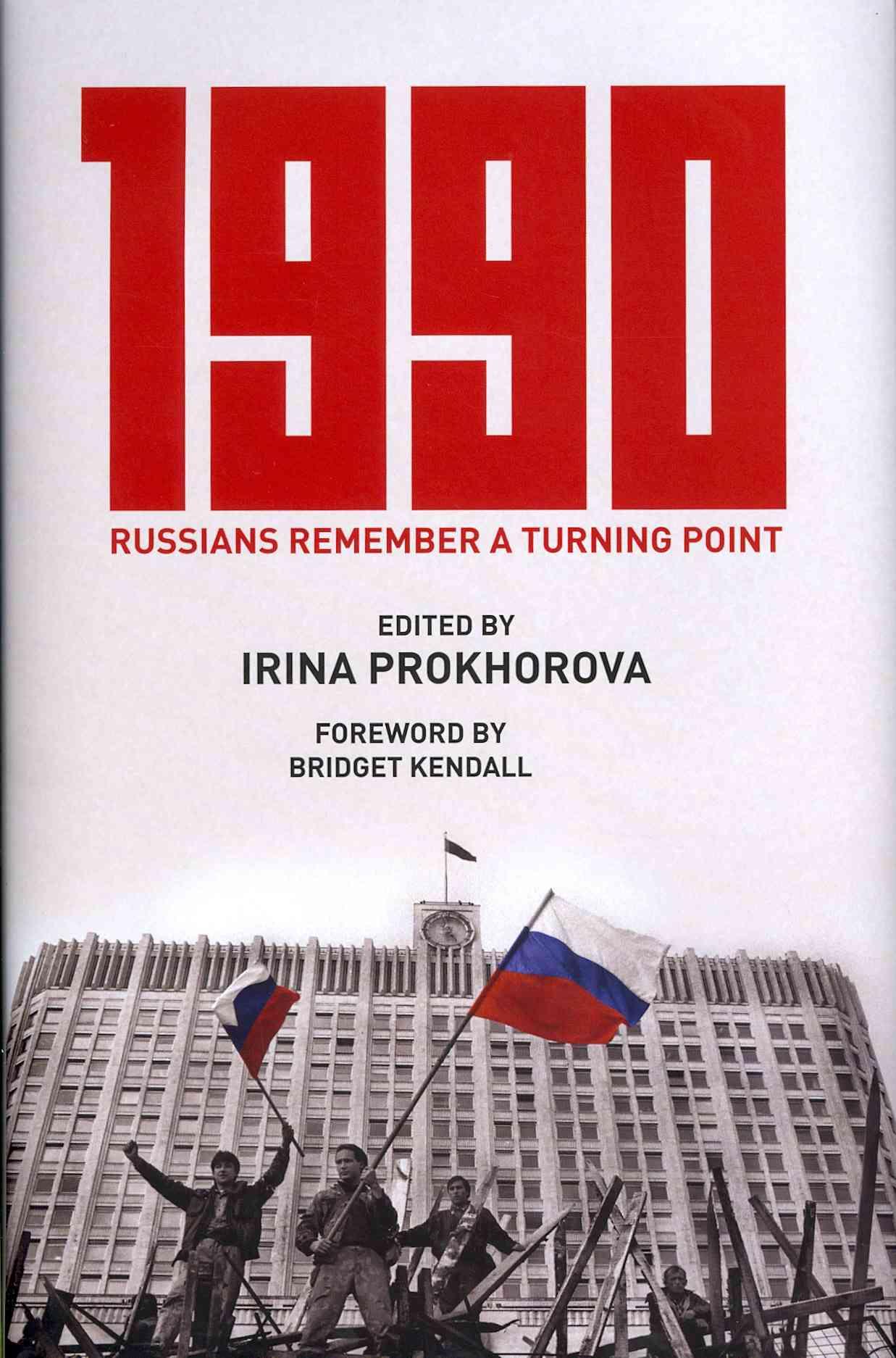 1990 By Prokhorova, Irina/ Tait, Arch (TRN)